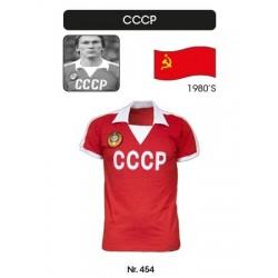 Maillot rétro CCCP